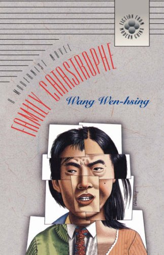 """endless war fiction and essays by wang wen-hsing """"graphemics and novel interpretation: the case of wang wen-hsing"""" in modern chinese literature 6: 133-56 chang, sung-sheng (張誦聖) (1984) """"language, narrator, and stream-of  """"iconoclasm."""