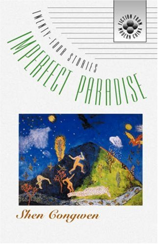 9780824817152: Imperfect Paradise: Stories by Shen Congwen