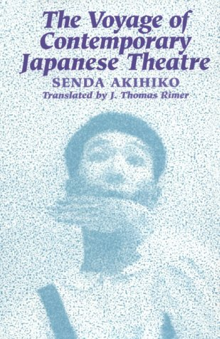 9780824817220: The Voyage of Contemporary Japanese Theatre