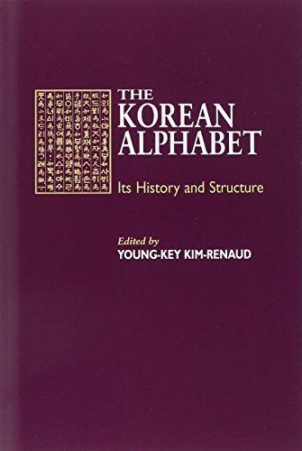 9780824817237: The Korean Alphabet: Its History and Structure