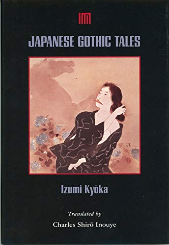 9780824817374: Izumi: Japanese Gothic Tales Cloth