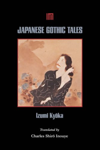 9780824817893: Japanese Gothic Tales