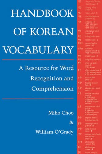 9780824818159: Handbook of Korean Vocabulary: A Resource for Word Recognition and Comprehension (English and Korean Edition)