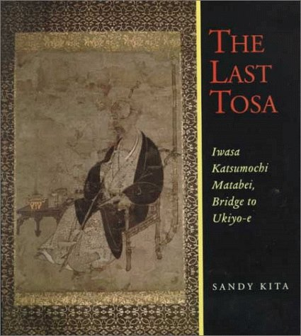 9780824818265: The Last Tosa: Iwasa Katsumochi Matabei, Bridge to Ukiyo-E