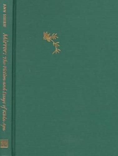 9780824818999: Mirror: The Fiction and Essays of Koda Aya