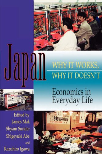 9780824819675: Japan: Why It Works, Why It Doesn't (Latitude 20 Books)