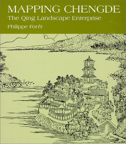 9780824819804: Mapping Chengde: The Qing Landscape Enterprise