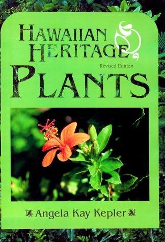9780824819941: Hawaiian Heritage Plants: Revised Edition (Latitude 20 Books)