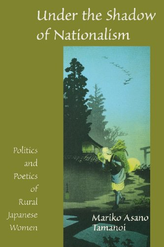 9780824820046: Under the Shadow of Nationalism: Politics and Poetics of Rural Japanese Women (Spie Proceedings Series; 3345)