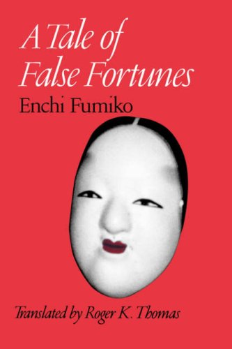 9780824821876: A Tale of False Fortunes