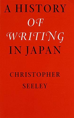 9780824822170: A History of Writing in Japan