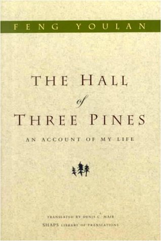 9780824822200: Feng: The Hall of Three Pines Paper (Shaps Library of Translations)