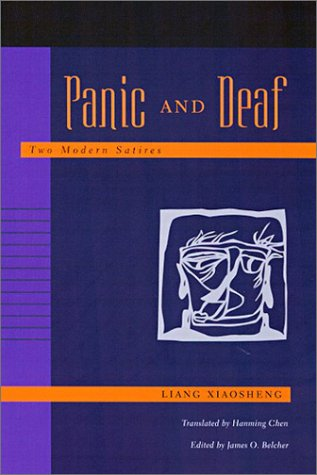 9780824822507: Panic and Deaf: Two Modern Satires (Fiction from Modern China)