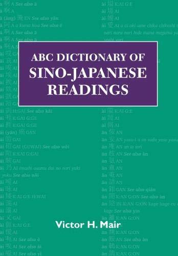 9780824823313: ABC Dictionary of Sino-Japanese Readings