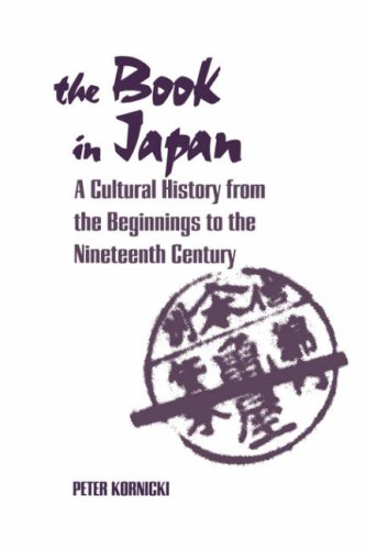 9780824823375: The Book in Japan: A Cultural History from the Beginnings to the Nineteenth Century