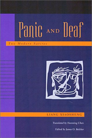 9780824823733: Panic and Deaf: Two Modern Satires (Fiction from Modern China)