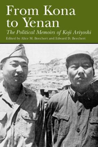 9780824823764: From Kona to Yenan: The Political Memoir of Koji Ariyoshi (A Biography Monograph)