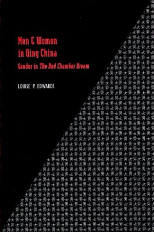 9780824824686: Men and Women in Qing China: Gender in the Red Chamber Dream