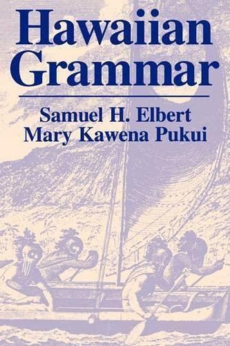 9780824824891: Hawaiian Grammar