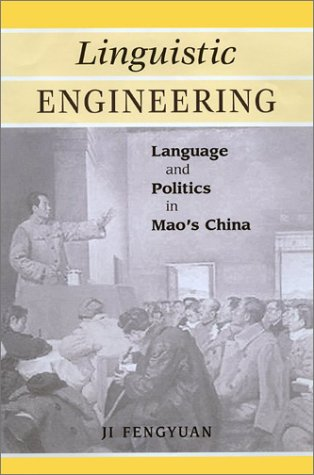 9780824825362: Linguistic Engineering: Language and Politics in Mao's China