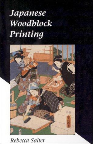 9780824825539: Japanese Woodblock Printing (PH)