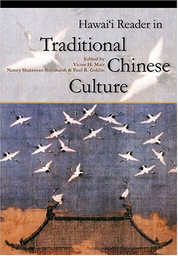 9780824827854: Hawai'i Reader in Traditional Chinese Culture