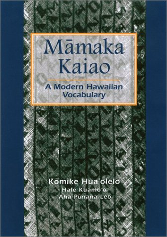 9780824827861: Mamaka Kaiao: A Modern Hawaiian Vocabulary : A Compilation of Hawaiian Words That Have Been Created, Collected, and Approved by the Hawaiian Lexicon Committee from (English and Hawaiian Edition)