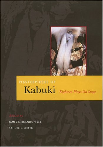 9780824827885: Masterpieces of Kabuki: Eighteen Plays on Stage