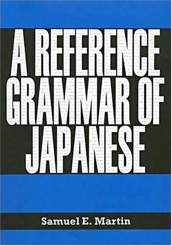 9780824828189: A Reference Grammar of Japanese (English and Japanese Edition)
