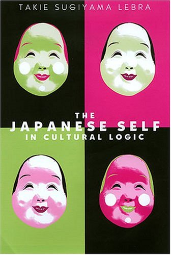 9780824828400: The Japanese Self In Cultural Logic