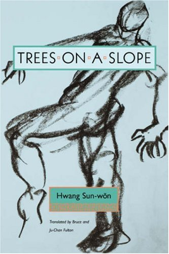 9780824828875: Trees on a Slope (Modern Korean Fiction)