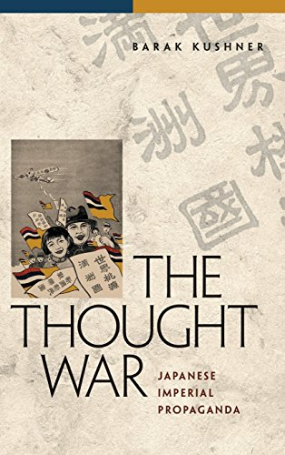 9780824829209: The Thought War: Japanese Imperial Propaganda