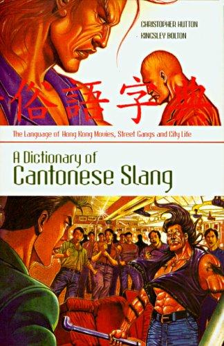 9780824829858: A Dictionary of Cantonese Slang: The Language of Hong Kong Movies, Street Gangs And City Life (English and Chinese Edition)