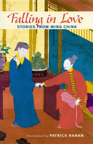 9780824829957: Falling in Love: Stories from Ming China