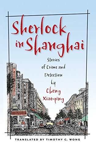 9780824830342: Sherlock in Shanghai: Stories of Crime and Detection by Cheng Xiaoqing