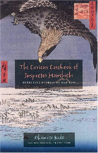 9780824830533: The Curious Casebook of Inspector Hanshichi: Detective Stories of Old Edo