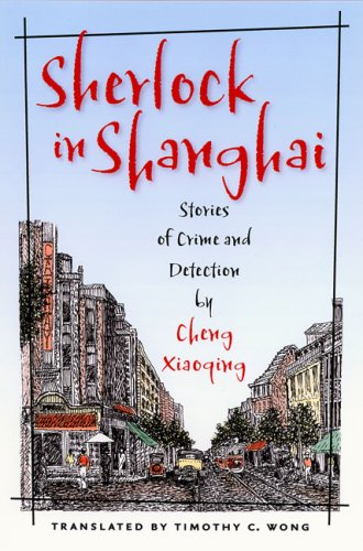 9780824830991: Sherlock in Shanghai: Stories of Crime and Detection by Cheng Xiaoqing