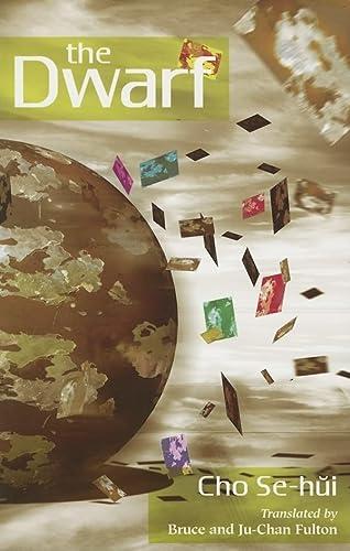 9780824831011: The Dwarf (Modern Korean Fiction)