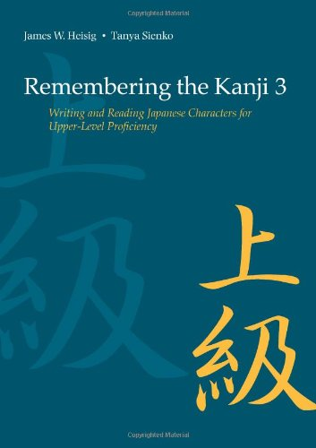 9780824831677: Remembering the Kanji 3: Writing and Reading Japanese Characters for Upper-Level Proficiency: Vol. 3
