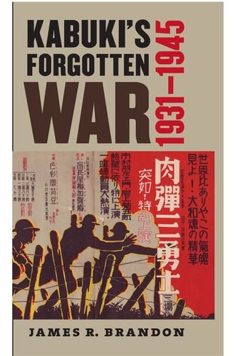 Kabuki's Forgotten War: 1931-1945 (0824832000) by Brandon, James R.