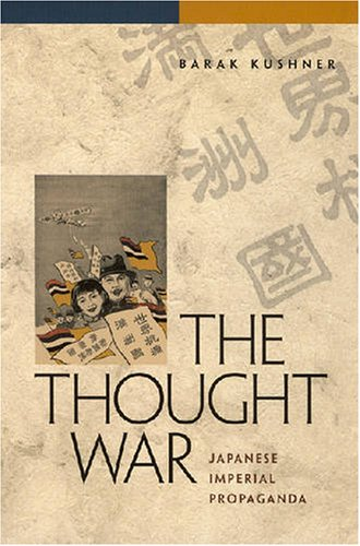 9780824832087: The Thought War: Japanese Imperial Propaganda