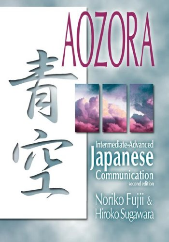 9780824832520: Aozora: Intermediate-Advance Japanese Communication-2nd Ed. (Japanese and English Edition)