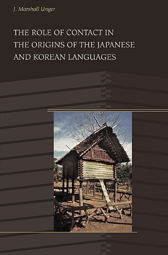 9780824832797: The Role of Contact in the Origins of the Japanese and Korean Languages