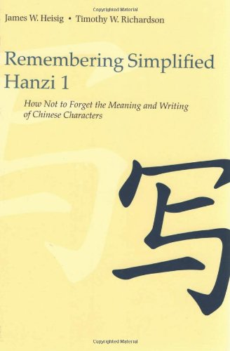 9780824833237: Remembering Simplified Hanzi 1: Book 1: How Not to Forget the Meaning and Writing of Chinese Characters