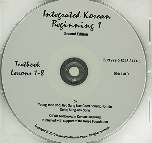 9780824834715: Integrated Korean: Beginning 1--Textbook, Workbook
