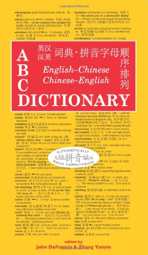 9780824834852: ABC English-Chinese Chinese-English Dictionary (ABC Chinese Dictionary Series)