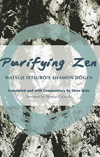 9780824835569: Purifying Zen