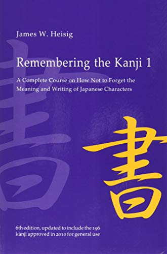 9780824835927: 1: Remembering the Kanji: A Complete Course on How Not to Forget the Meaning and Writing of Japanese Characters