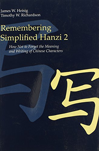 9780824836559: Remembering Simplified Hanzi: Vol. 2: How Not to Forget the Meaning and Writing of Chinese Characters