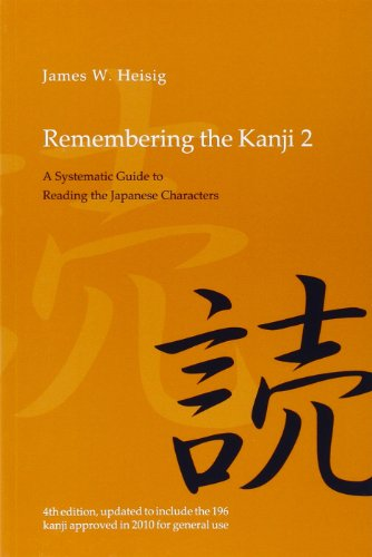 9780824836696: Remembering the Kanji: A Systematic Guide to Reading Japanese Characters: 2